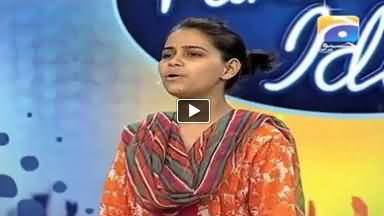 Excellent Voice Of A Girl in Pakistan Idol! Must Watch