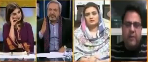 Exchange of Harsh Words Between Uzma Bukhari & Fawad Chaudhry on Panama Issue