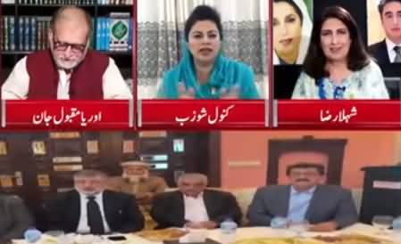Exchange of Heated Arguments Between Shehla Raza And Kanwal Shauzab