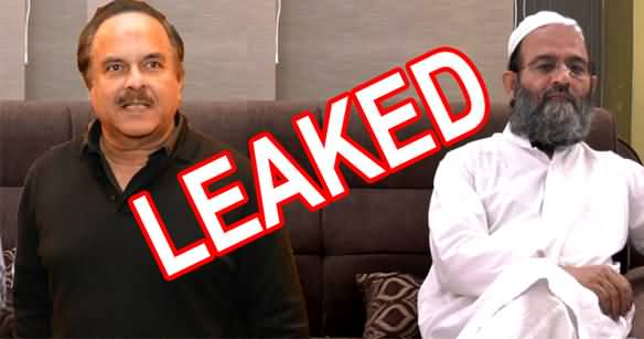 EXCLUSIVE: Another Alleged Leaked Audio Conversation B/W Neem ul Haq & Mufti Saeed