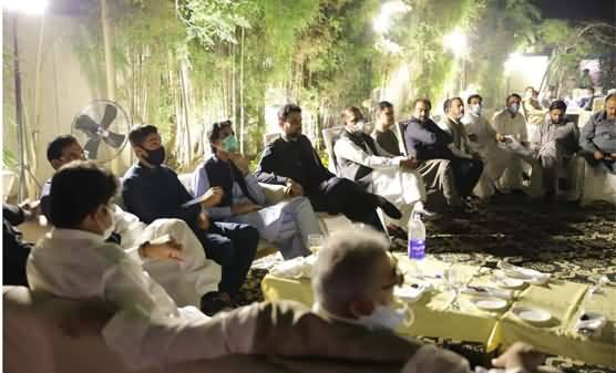Exclusive Footage of Dinner Given By Jahangir Tareen in Lahore, Several PTI MNAs & MPAs Present