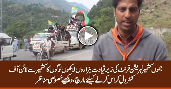 Exclusive Footage of JKLF March From Kashmir to Cross Line of Control