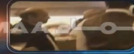 Exclusive Footage of Nawaz Sharif And Maryam Nawaz From the Plane