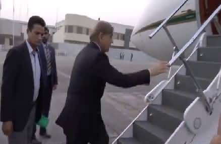 Exclusive footage of Shahbaz Sharif Leaving for Saudi Arabia in Saudi Jet