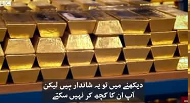 Exclusive Footage of Unbelievable Gold Reserve In The Bank of England Worth USD 250 Billion