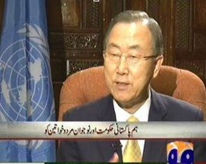 Exclusive Interview of Ban Ki Moon With Hamid Mir At Geo – 15th August 2013