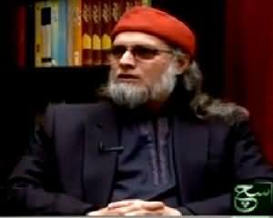 Exclusive Interview of Zaid Hamid on Terrorism Issue on Sach Tv - 10th March 2014