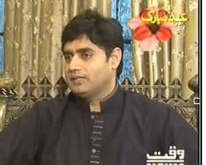 Exclusive Interview with Abrar ul Haq On Waqat News - 17th October 2013