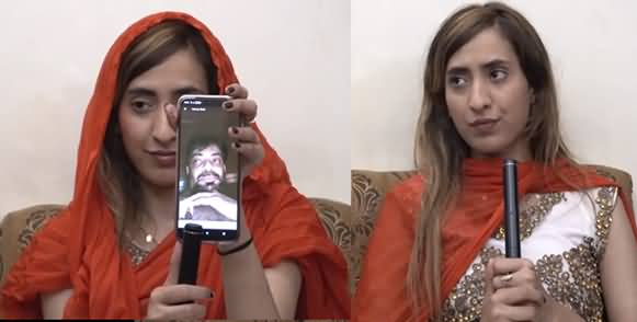Exclusive Interview With Hania Who Claims To Be Wife Of Amir Liaquat, Hania Shows A Video of Amir Liaquat