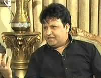 Exclusive Interview With Omer Sharif - 11th August 2013