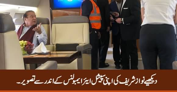 Exclusive: Nawaz Sharif's Footage Sitting Inside His Lavish Air Ambulance