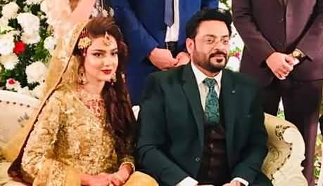 Exclusive Pictures of Amir Liaquat And His Wife Tuba Anwar's Walima Ceremony