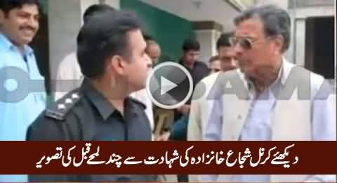 Exclusive Pictures of Col (R) Shuja Khanzada Few Moments Before The Blast