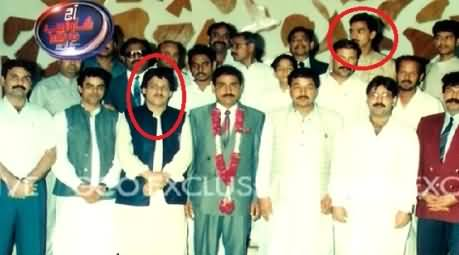 Exclusive Pictures Of MQM Leaders In Saulat Mirza Relatives Wedding And Other Functions