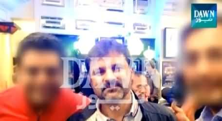 Exclusive Pictures Of Pakistani Chief Selector Moin Khan In Casino