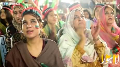 Exclusive Promo for Today's PTI Jalsa at Mazang Chungi in Lahore