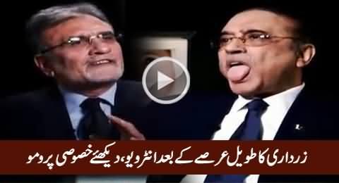 Exclusive Promo of Asif Zardari's Interview with Nusrat Javed