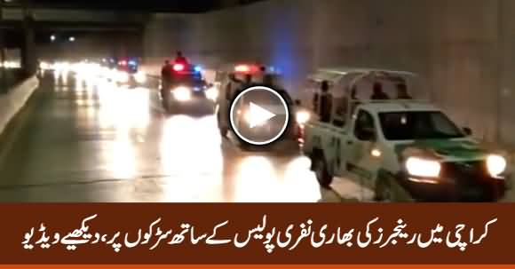 Exclusive: Rangers And Police On The Roads of Karachi