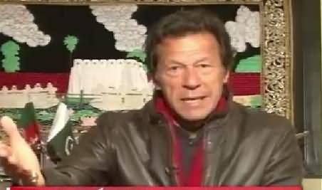 Exclusive Talk with Imran Khan Regarding Tomorrow's Protest