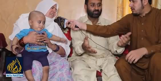 Exclusive Talk With The Family of Constable Imran Who Got Killed By TLP Workers
