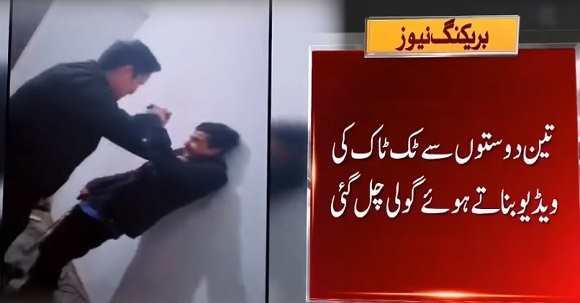 Exclusive Video - Boy Killed On Making Live Tik Tok Video By Gun