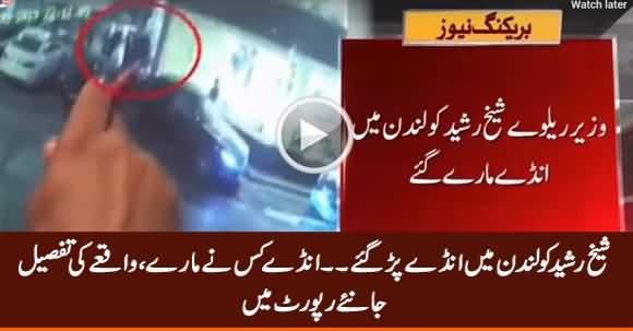 Exclusive Video: Eggs Thrown At Sheikh Rasheed In London