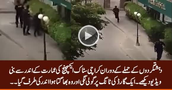 Exclusive: Video From Inside Karachi Stock Exchange Building During Attack