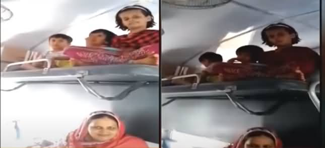 Exclusive Video From Inside Train A Few Moments Before Accident