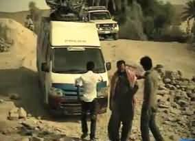 Exclusive Video of Dunya News Travel From Karachi To Awaran to Cover Earthquake Victims