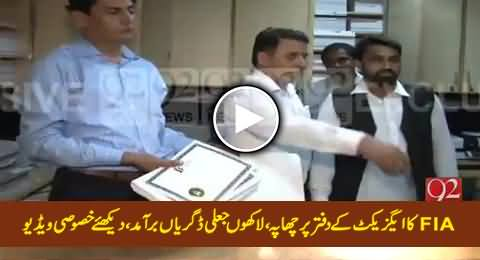 Exclusive Video Of FIA Raid At Axact Office, Recovered Thousands of Fake Degrees