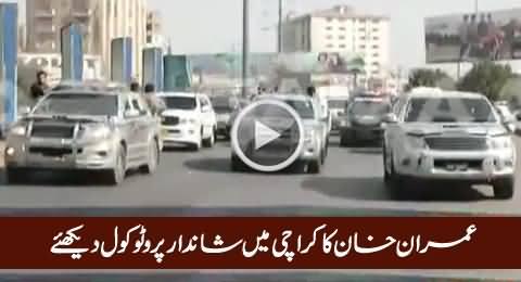 Exclusive Video of Imran Khan's Protocol While Going to Banaras Chowk in Karachi