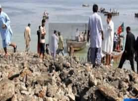 Exclusive Video of Island Appeared in Balouchistan Sea After Earthquake