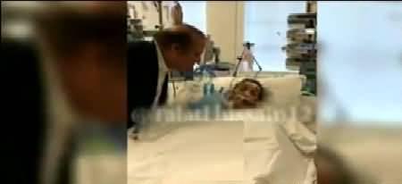 Exclusive video of Nawaz Sharif's last conversation with late Kulsoom Nawaz