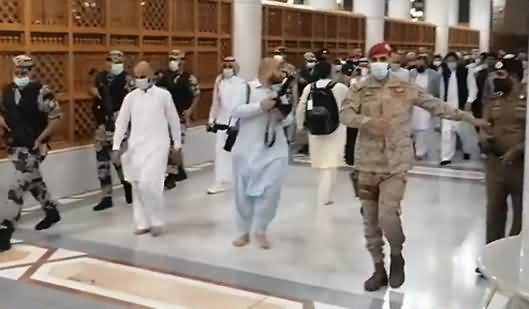 Exclusive Video of PM Imran Khan's Huge Protocol In Saudi Arabia While His Entry in Roza-e-Rasool