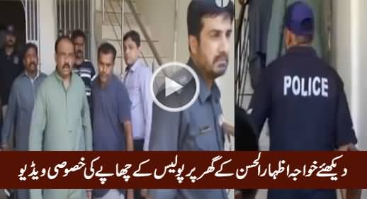 Exclusive Video of Police Raiding MQM Leader Khawaja Izharul Hasan's House
