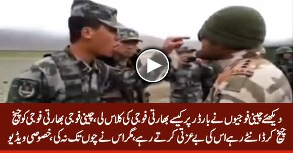 Exclusive Video: See How Chinese Soldiers Take Class of Indian Soldiers At Border