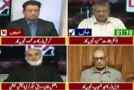 Experts Opinion (Is Govt Controlling Media) – 26th July 2019