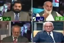 Experts Opinion (Judge Arshad Malik Removed) – 12th July 2019