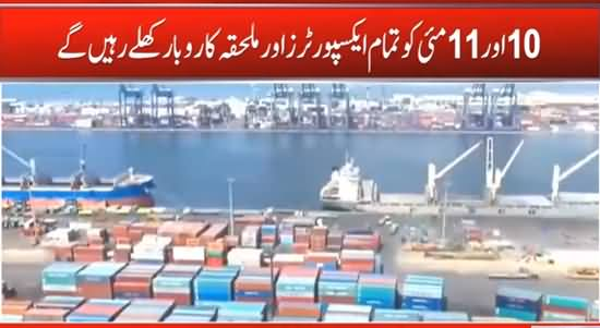 Exporters And Their Related Businesses To Remain Open During Lockdown