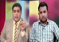 Exposed (Baghair Duty Tankhawa Lene Wale Doctors) – 4th March 2016