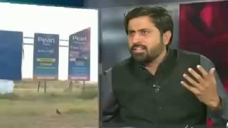 Exposed (Illegal Societies in Islamabad) – 20th November 2015