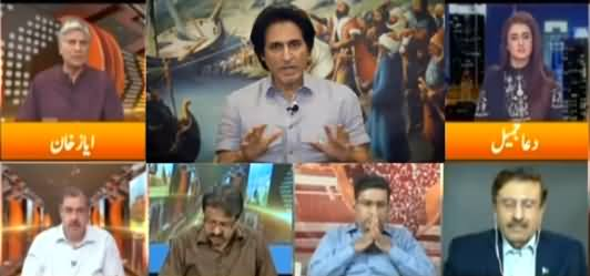 Express Experts 21 (Who Is Behind Cancelling Cricket Tours in Pak) - 21st September 2021