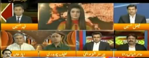 Express Experts (Adalat Ka Faisla Aur Nawaz Sharif Ka Bayania) - 16th April 2018