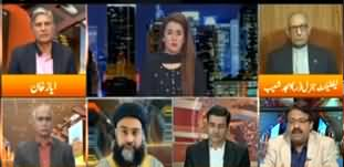 Express Experts (Afghan Taliban Vs US Forces) - 4th March 2020