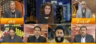 Express Experts (Ahsan Iqbal Arrested) - 23rd December 2019