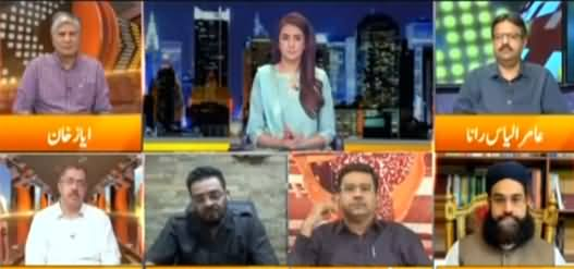 Express Experts (AJK PM: Imran Khan's Big Surprise) - 4th August 2021