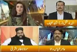 Express Experts (America Ka Do More Ka Mutalba) – 6th November 2017