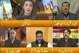 Express Experts (Another Deadline of Tahir ul Qadri) – 8th January 2018
