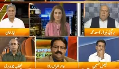 Express Experts (Another Huge Announcement By PM Imran Khan) - 25th September 2019