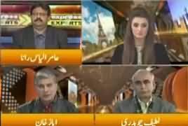 Express Experts (Apne Bachon Ki Hifazat Karein) – 23rd January 2018